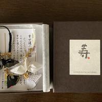 折り鶴ギフト 黒&白 箱入り メタリックブラック&メタリックホワイト