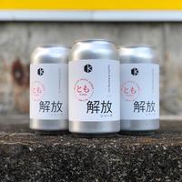 京都醸造 解放シリーズ「とも」