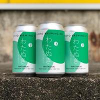京都醸造 「わたぬき」