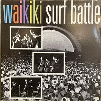 V.A. / Waikiki Surf Battle