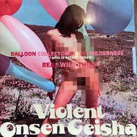 VIOLENT ONSEN GEISHA / Balloon Collector In The Wilderness