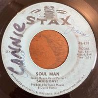 SAM & DAVE / Soul Man