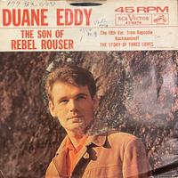 DUANE EDDY /The  Son Of Rebel Rouser
