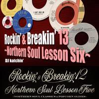 【セット割!&送料無料!】katchin'の最新Northern Soul MIX CD 2枚組!