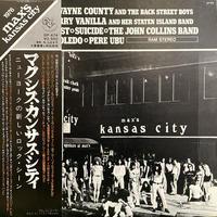 V.A. / 1976 Max's Kansas City