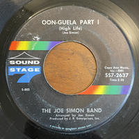 THE JOE SIMON BAND / Oon-Guela Part 1 (High Life)