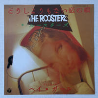 THE ROOSTERS / どうしようもない恋の唄