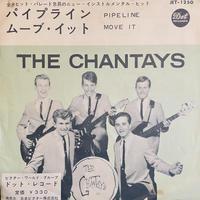 THE CHANTAYS / Pipeline