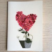 メッセージカード ハート(2つ折り/封筒付)