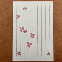 花便り (Post Card)