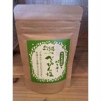 べっぴん塩 43g (日本産)
