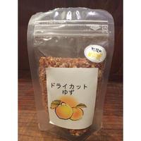 乾燥ゆず 30g (日本産)