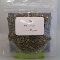 グリーンペッパー(量り売り20g) (インド産)