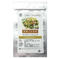 ごま味噌塩 50g (日本産)