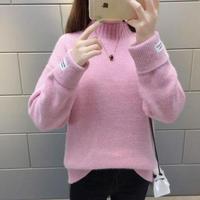 #81  tag nitt 【pink】裏起毛あり
