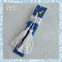 七五三-懐剣-navy