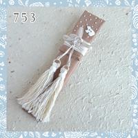 七五三-懐剣-brown