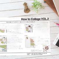 手帳コラージュ解説マガジン How to Collage VOL.2