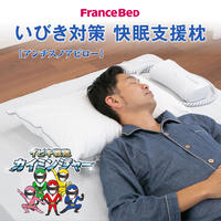 【購入】いびき対策快眠支援枕(アンチスノアピロー)専用アプリで効果検証ができる(360018000)