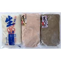 【株式会社博水】博水すり身3種セット