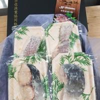 【鐘の岬活魚センター】ヒラマサ塩麹