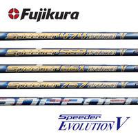 返送・送料無料【工賃無料】  Fujikura フジクラ  Speeder EVOLUTION V 661S