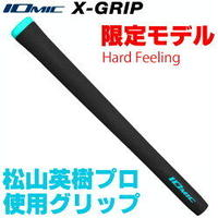 【松山英樹プロ使用限定モデル】 IOMIC X-GRIP(イオミックエックスグリップ)ハードフィーリング  BL有【10本セット】