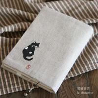 猫刺繍ブックカバー・しおり紐つき(06-142)