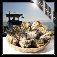 男気牡蠣(生食用殻付き)ロープ10本分  極男気プラチナオーナープラン 限定3口