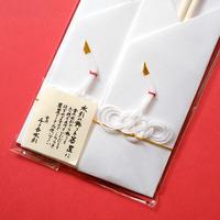 千と世水引/Chitose Mizuhiki「箸包 つる 2客セット」