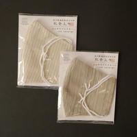 山崎麻織物工房/Yamazaki Notojofu Workshop「能登上布マスクカバー」