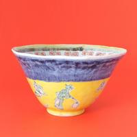 田辺京子/TANABE Kyoko「おわんちゃわんの鉢」