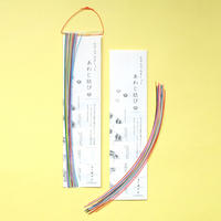 千と世水引/Chitose Mizuhiki「水引セット 30cm(25本入)」