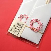千と世水引/Chitose Mizuhiki「箸包 梅 2客セット」