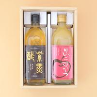 今川酢造/IMAKAWA Suzou「紫黒酢とりんごすいーつのセット」