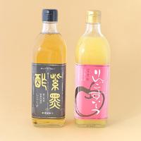 今川酢造/IMAKAWA Suzou「紫黒酢」