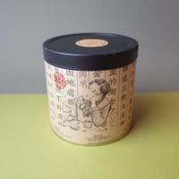 九份茶坊/Jioufen Teahouse「クラシックティーセット」