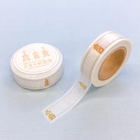 マスキングテープ〈祇園祭 メモテープ〉