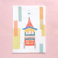 乙女の祇園祭×田村美紀オリジナルノート(A5)
