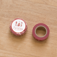 マスキングテープ②【限定復活】