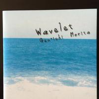 Wavelet