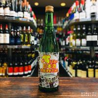 #OITAの日本酒全部まぜてみた 720ml