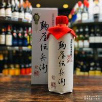 麹屋伝兵衛  長期貯蔵麦焼酎 41度 720ml(箱付)