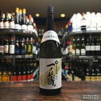 一ノ蔵 特別純米酒 辛口 1800ml
