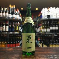 東一 山田錦 純米吟醸  1800ml