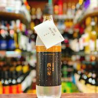 三和酒類 西の星 2021 赤尾(あかお) 麦 25度 900ml