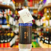 三和酒類 西の星 2021 葛原(くずはら) 麦 25度 900ml