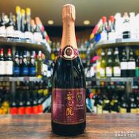 安心院 スパークリングワイン 赤 750ml