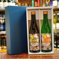 大分の酒  応援セット  OITAの酒全部混ぜてみた 日本酒・麦焼酎 2本セット