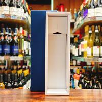 ワイン 日本酒など ギフト箱(720ml〜900ml用)ネイビー 1本用